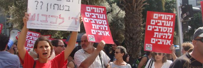 Israeli protesters in Tel Aviv