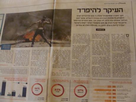 The principle is to separate Maariv newspaper photo by Mya Guarnieri