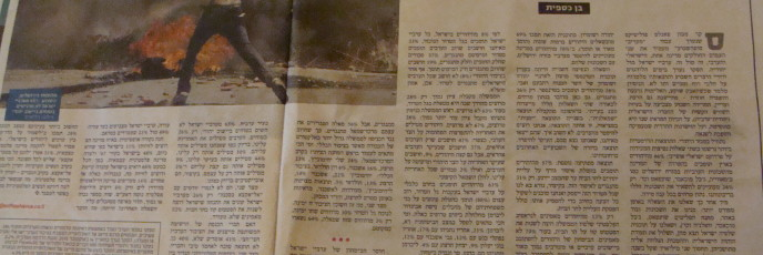 The principle is to separate Maariv newspaper photo by Mya Guarnieri