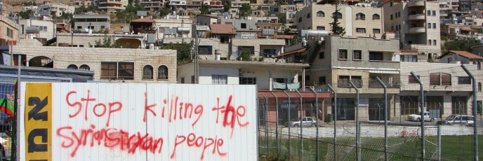 Graffiti in the occupied Syrian Golan Heights reflects locals' feelings about the conflict in Syria (photo: Mya Guarnieri)