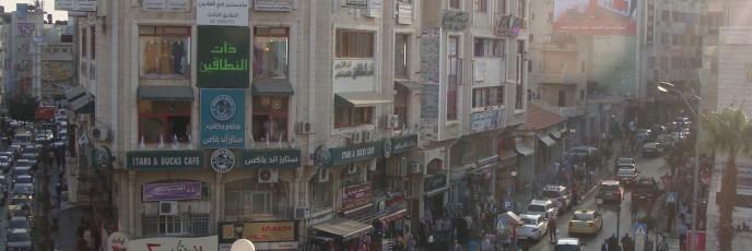 Ramallah Manara Square (photo: Mya Guarnieri)