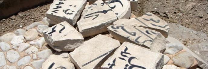 Palestine_Graveyard_pic_1